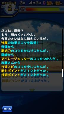 f:id:arimurasaji:20181120194953p:plain
