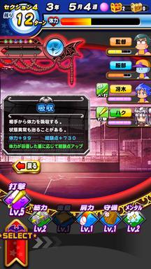 f:id:arimurasaji:20181120195023p:plain