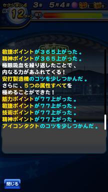 f:id:arimurasaji:20181120195025p:plain