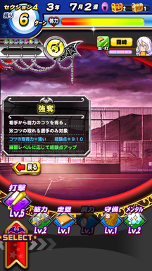 f:id:arimurasaji:20181120195035p:plain