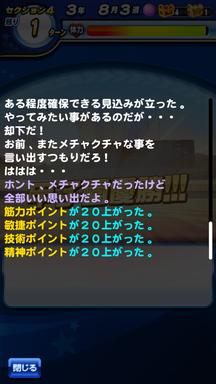 f:id:arimurasaji:20181120195046p:plain