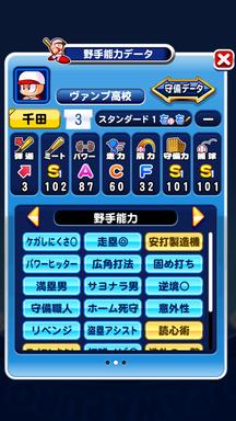 f:id:arimurasaji:20181120195106p:plain