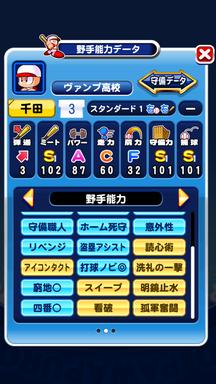f:id:arimurasaji:20181120195108p:plain