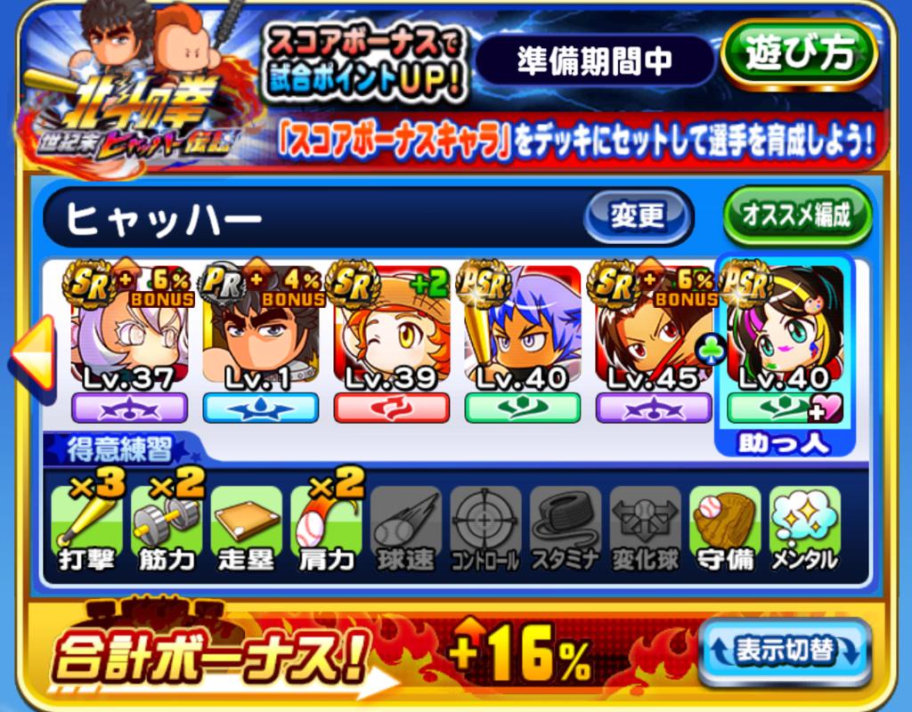 f:id:arimurasaji:20181121221919p:plain