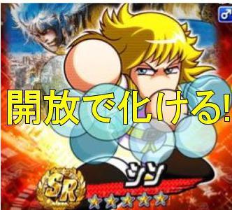 f:id:arimurasaji:20181121230201j:plain