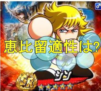 f:id:arimurasaji:20181122192022j:plain