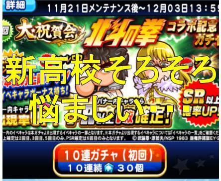 f:id:arimurasaji:20181122200948j:plain
