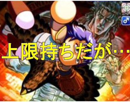 f:id:arimurasaji:20181123203650j:plain