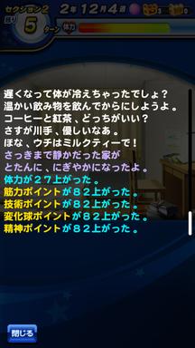 f:id:arimurasaji:20181124103151p:plain