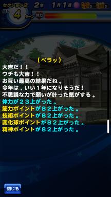 f:id:arimurasaji:20181124103201p:plain