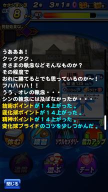 f:id:arimurasaji:20181124103213p:plain