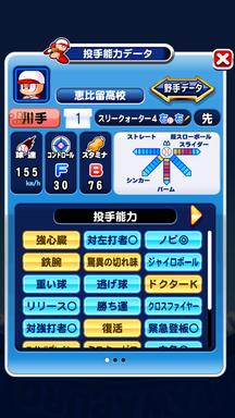 f:id:arimurasaji:20181124103310p:plain
