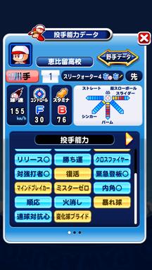 f:id:arimurasaji:20181124103316p:plain