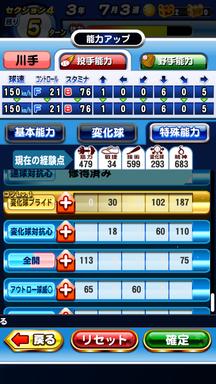 f:id:arimurasaji:20181124103327p:plain