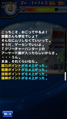 f:id:arimurasaji:20181124170450p:plain