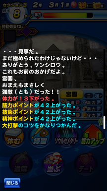 f:id:arimurasaji:20181124170517p:plain