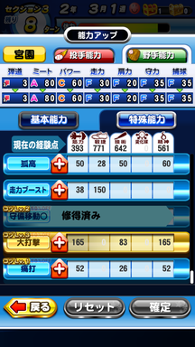 f:id:arimurasaji:20181124170522p:plain