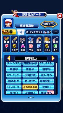 f:id:arimurasaji:20181124170536p:plain
