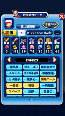 f:id:arimurasaji:20181124170539p:plain