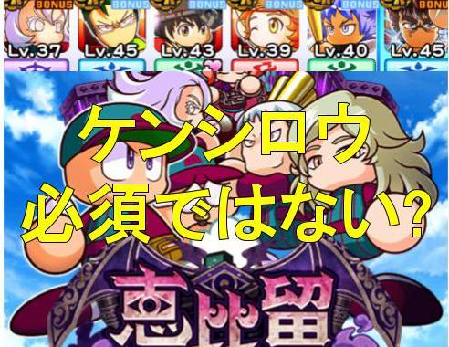 f:id:arimurasaji:20181124170928j:plain