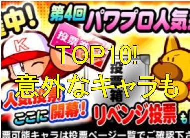 f:id:arimurasaji:20181125124355j:plain