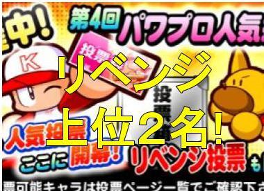 f:id:arimurasaji:20181126214543j:plain