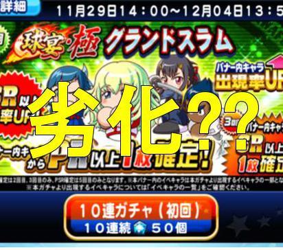 f:id:arimurasaji:20181129203349j:plain