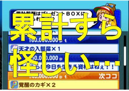 f:id:arimurasaji:20181201120241j:plain