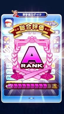 f:id:arimurasaji:20181203213338p:plain