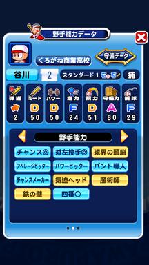 f:id:arimurasaji:20181203213351p:plain
