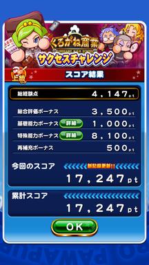 f:id:arimurasaji:20181203213359p:plain
