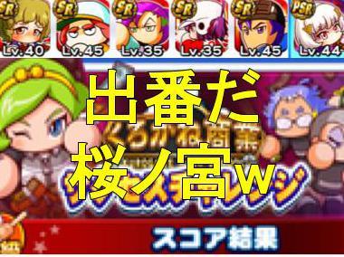 f:id:arimurasaji:20181203214215j:plain