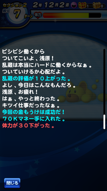 f:id:arimurasaji:20181204203841p:plain