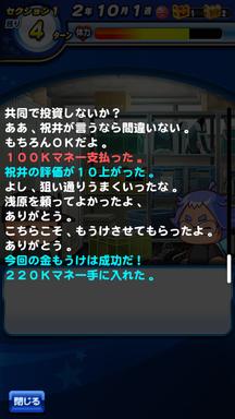 f:id:arimurasaji:20181204203852p:plain