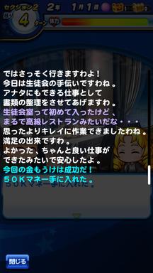 f:id:arimurasaji:20181204203905p:plain