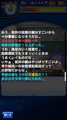 f:id:arimurasaji:20181204203950p:plain