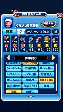 f:id:arimurasaji:20181204204051p:plain