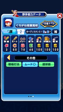 f:id:arimurasaji:20181204204053p:plain