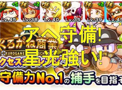 f:id:arimurasaji:20181204204549j:plain