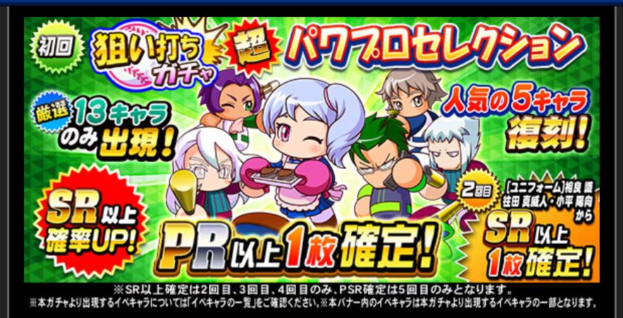 f:id:arimurasaji:20181205205315p:plain