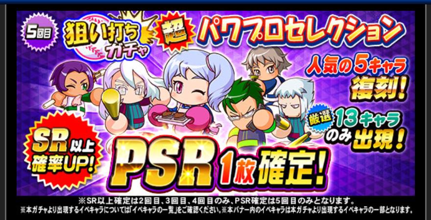 f:id:arimurasaji:20181205205412p:plain