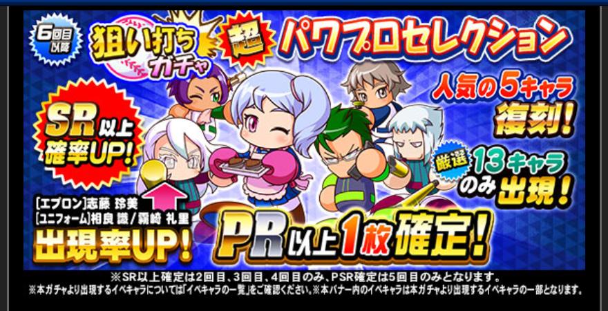 f:id:arimurasaji:20181205205421p:plain