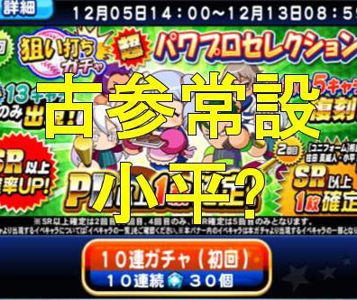 f:id:arimurasaji:20181205205801j:plain