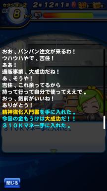 f:id:arimurasaji:20181205224628p:plain