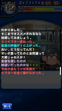 f:id:arimurasaji:20181205224647p:plain