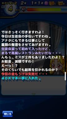 f:id:arimurasaji:20181205224700p:plain