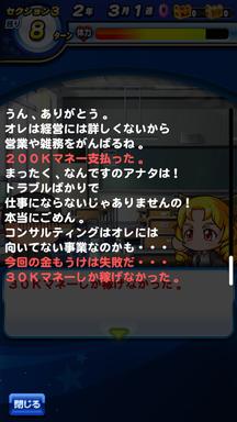 f:id:arimurasaji:20181205224751p:plain