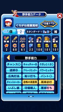 f:id:arimurasaji:20181205225049p:plain