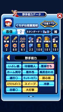 f:id:arimurasaji:20181205225054p:plain