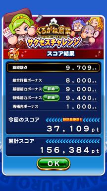 f:id:arimurasaji:20181205225103p:plain